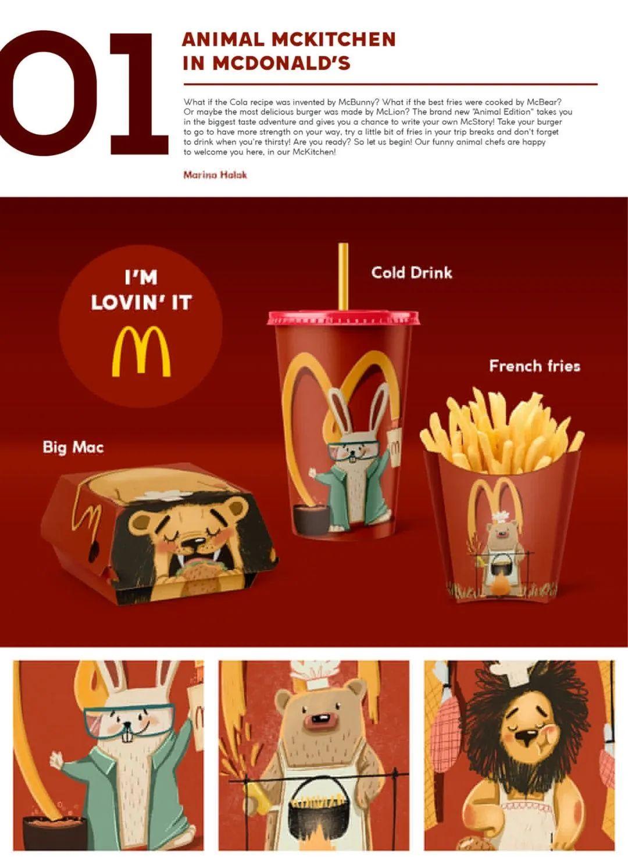 34位顶级插画师打造的麦当劳创意食品套餐包装