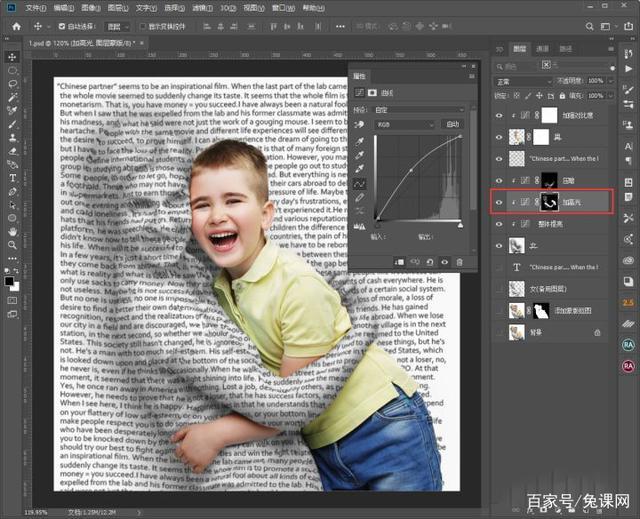 Photoshop合成与孩子拥抱的文字人像