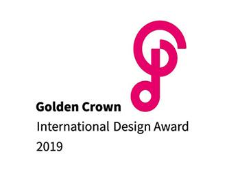 2019 Golden Crown金戴獎國際設計大賽獲獎名單