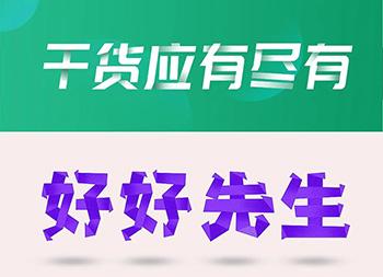 一篇文章学会22种字体w88手机官网平台首页技巧