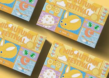 8款中秋月饼礼盒包装设计