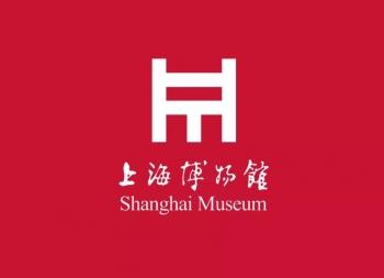 灵感来自西周大克鼎!上海博物馆启用新LOGO