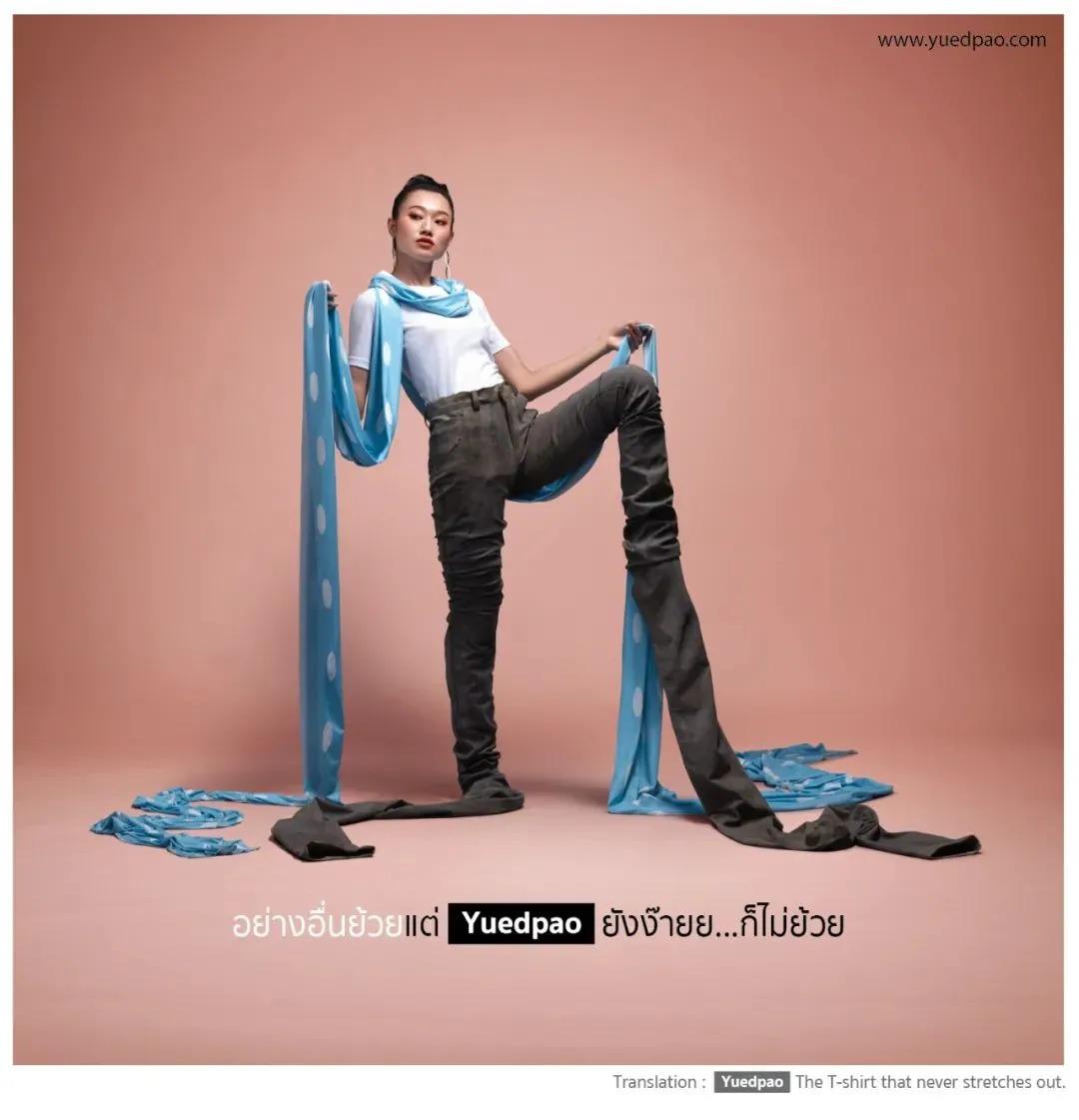 22款全球创意广告海报作品集