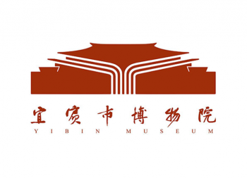 宜宾市博物院更换新LOGO