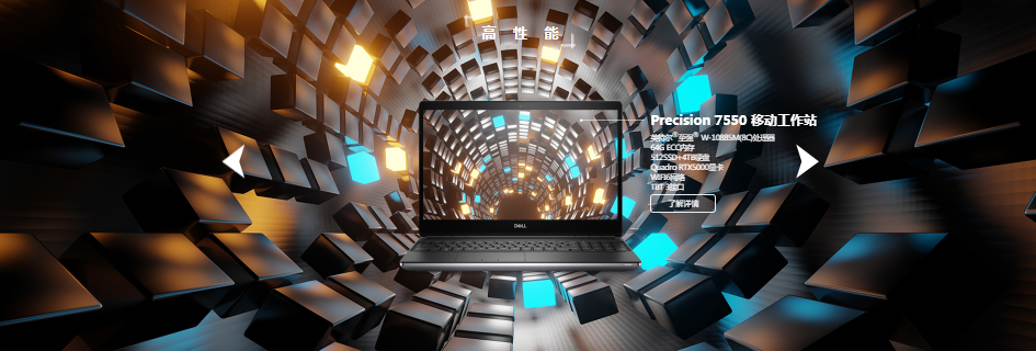 灵感无边界,戴尔创意π系列PC点亮设计师的创意梦想
