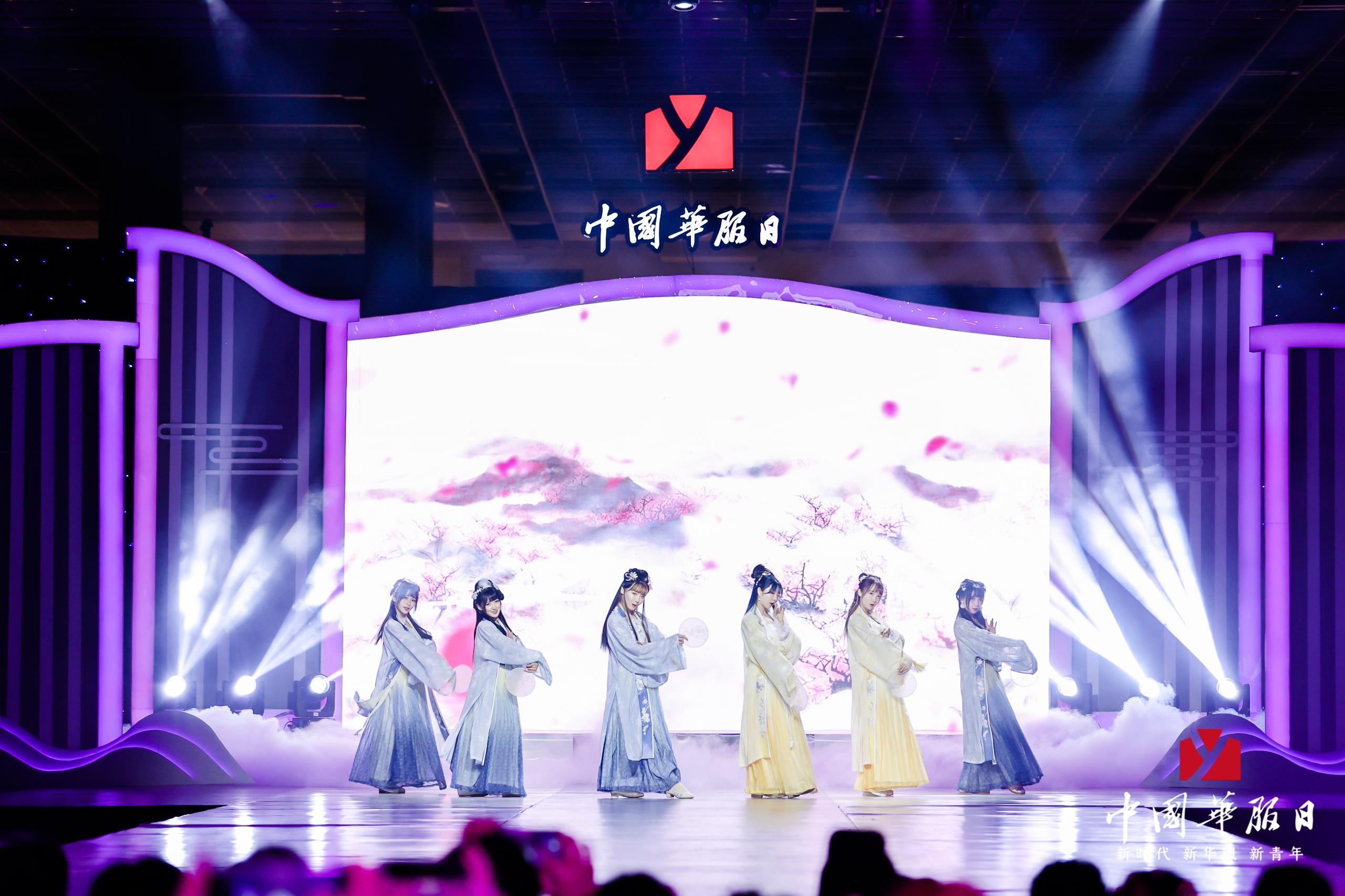 中国华服日·溯梦金陵落幕,国创IP亮相扬传统文化