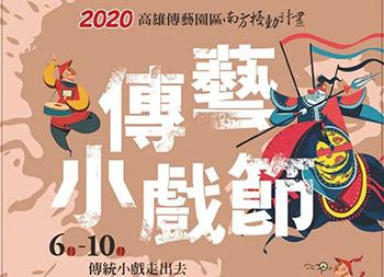 中文海报设计作品集(十五)