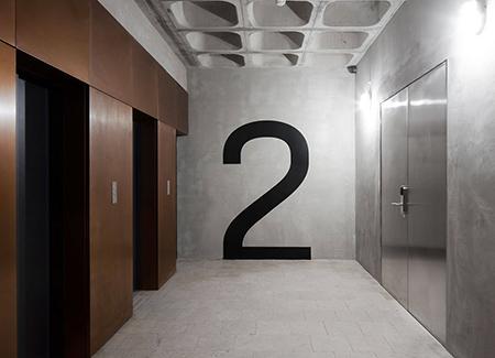 Zero酒店形象识别和导示设计