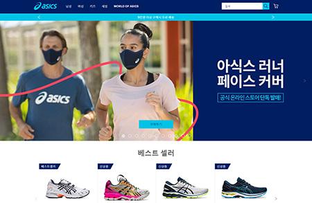 运动品牌asics亚瑟士网站w88手机官网平台首页