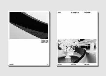 Seul à la Maison Moderne极简风格的画册设计