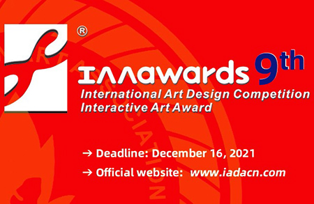 2021 Interactive Art Awards