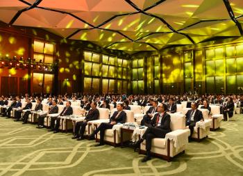 全球百余家顶尖机构与头部企业齐聚  首批十家企业签约