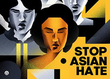 Nic??holas Chuan插画风格海报设计