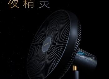 """智米发布新款AI风扇""""夜精灵"""":质感黑金 温感变频"""