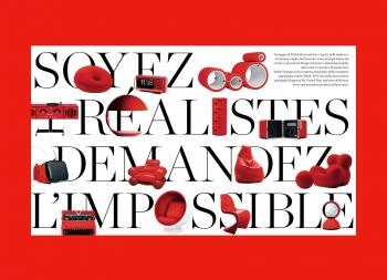家具设计品牌Mohd画册设计欣赏