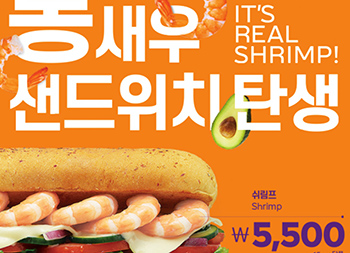 27款韩国美食Banner设计