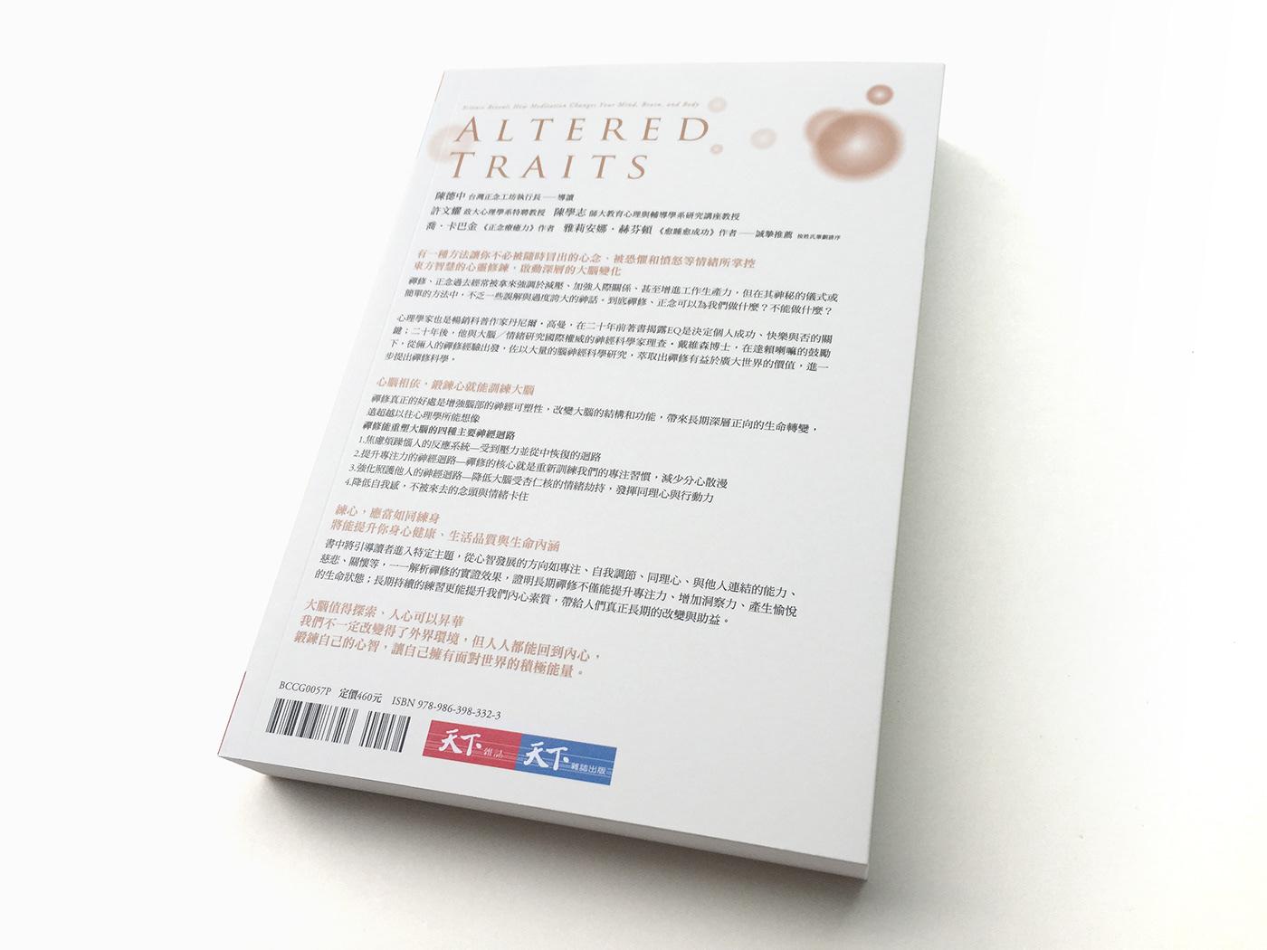 台湾设计师朱陈毅:书籍封面字体和装帧设计