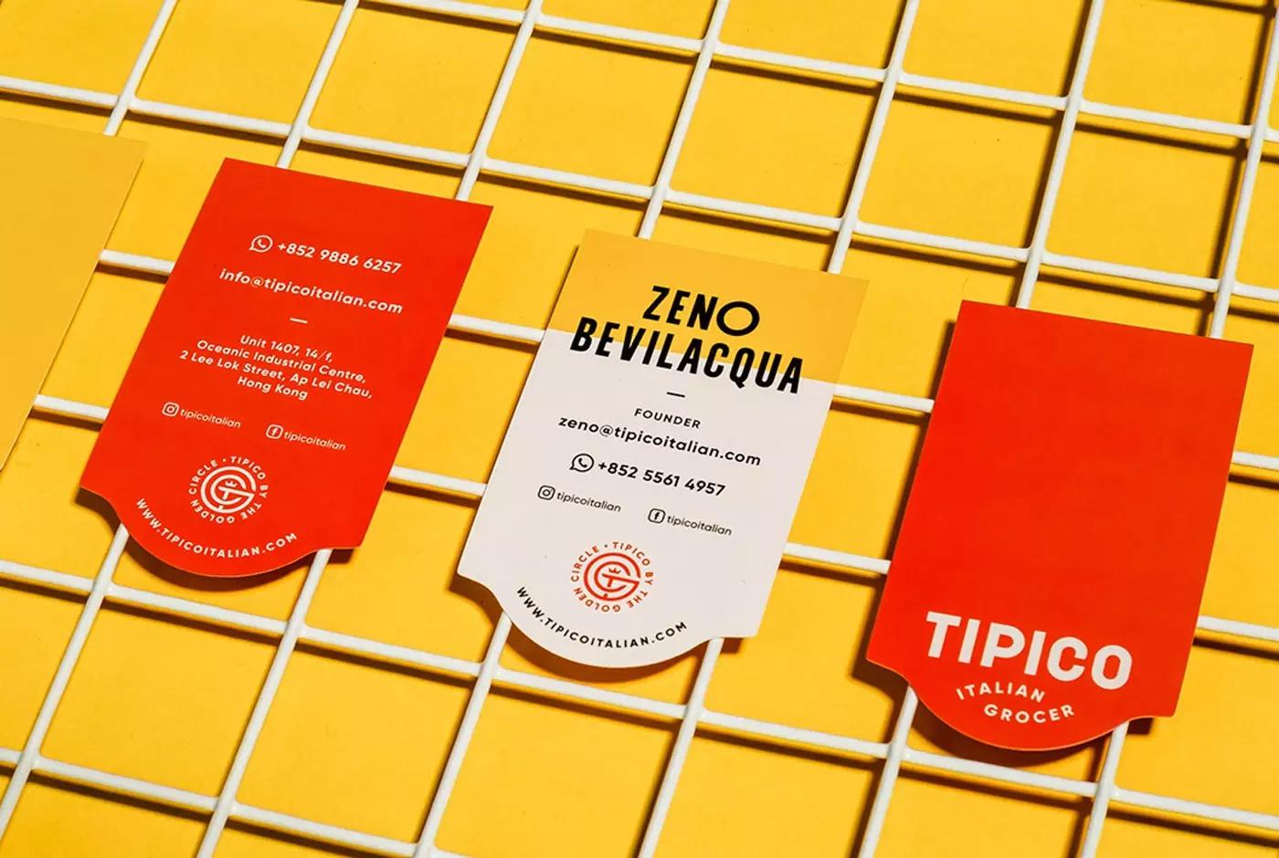 Tipico便利店品牌VI设计