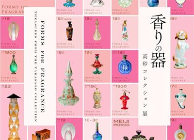 33款日本美术博物馆海报设计