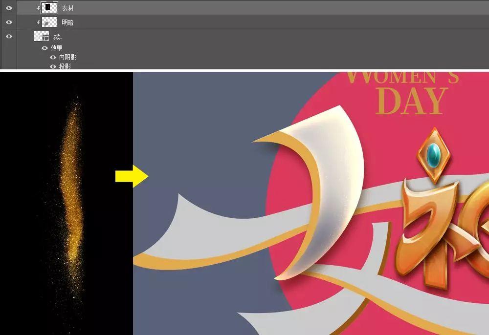 Photoshop制作华丽飘逸的女神节创意字效果