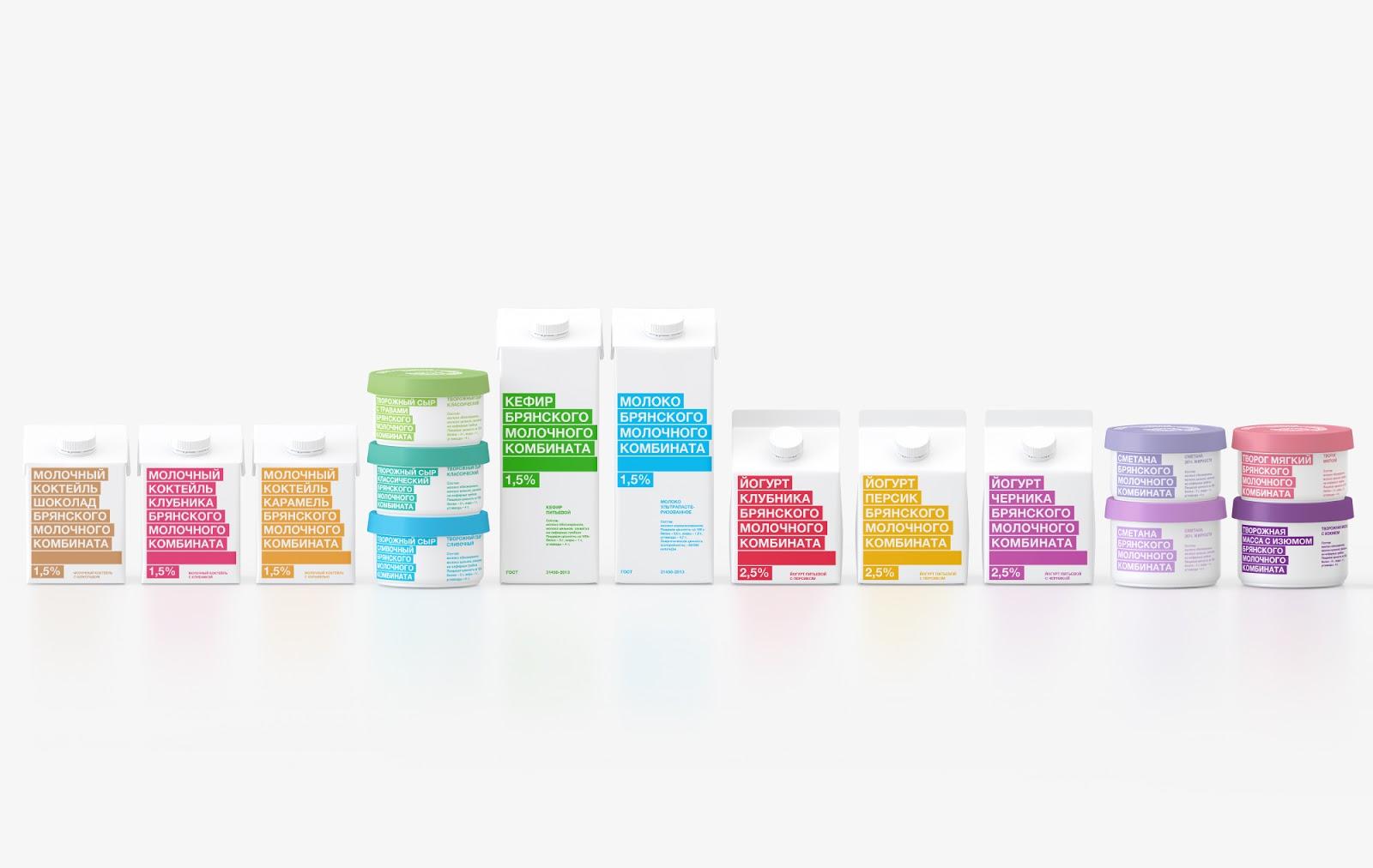 BMK牛奶包装设计