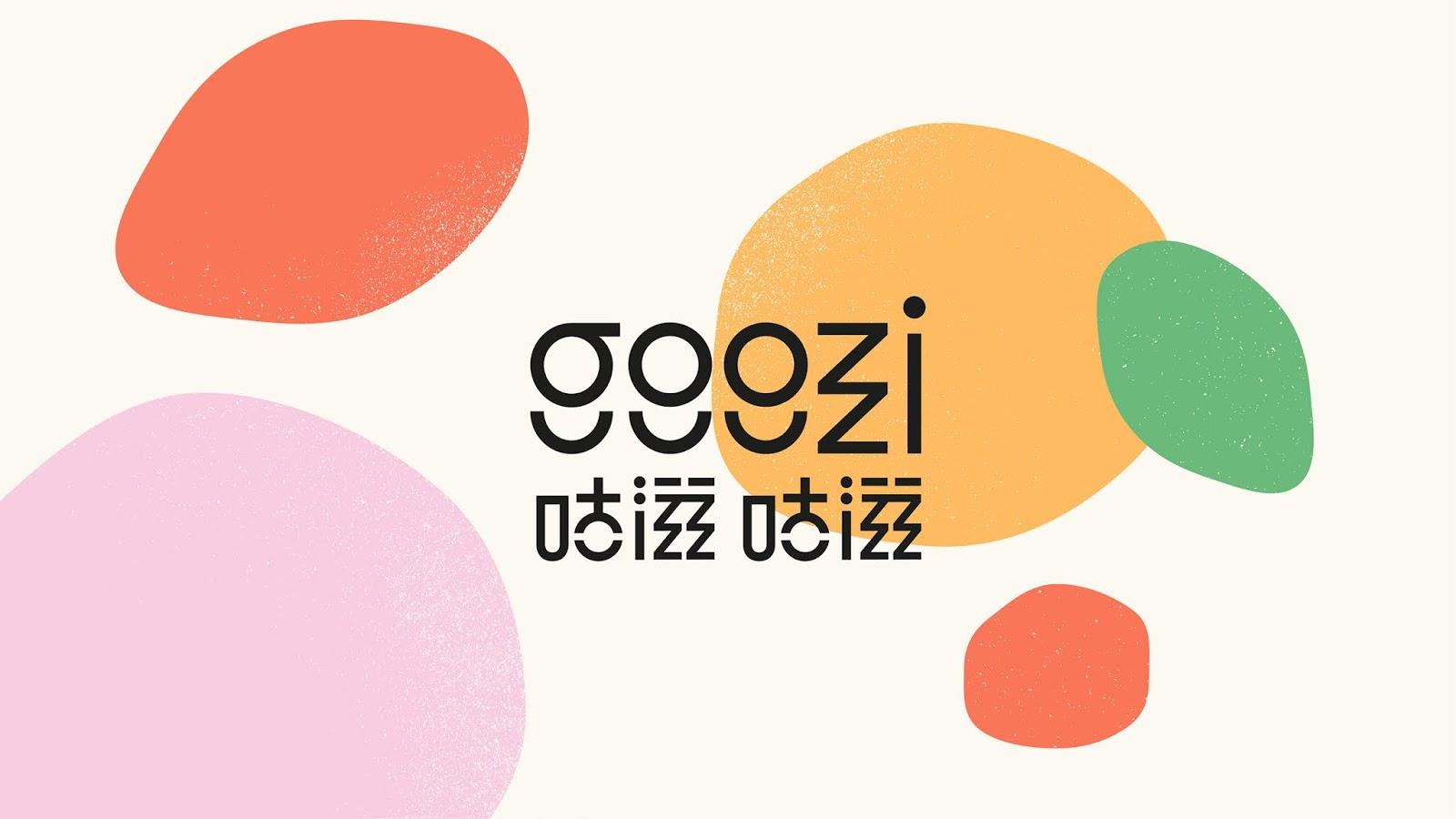 GooziGoozi果酒包装设计