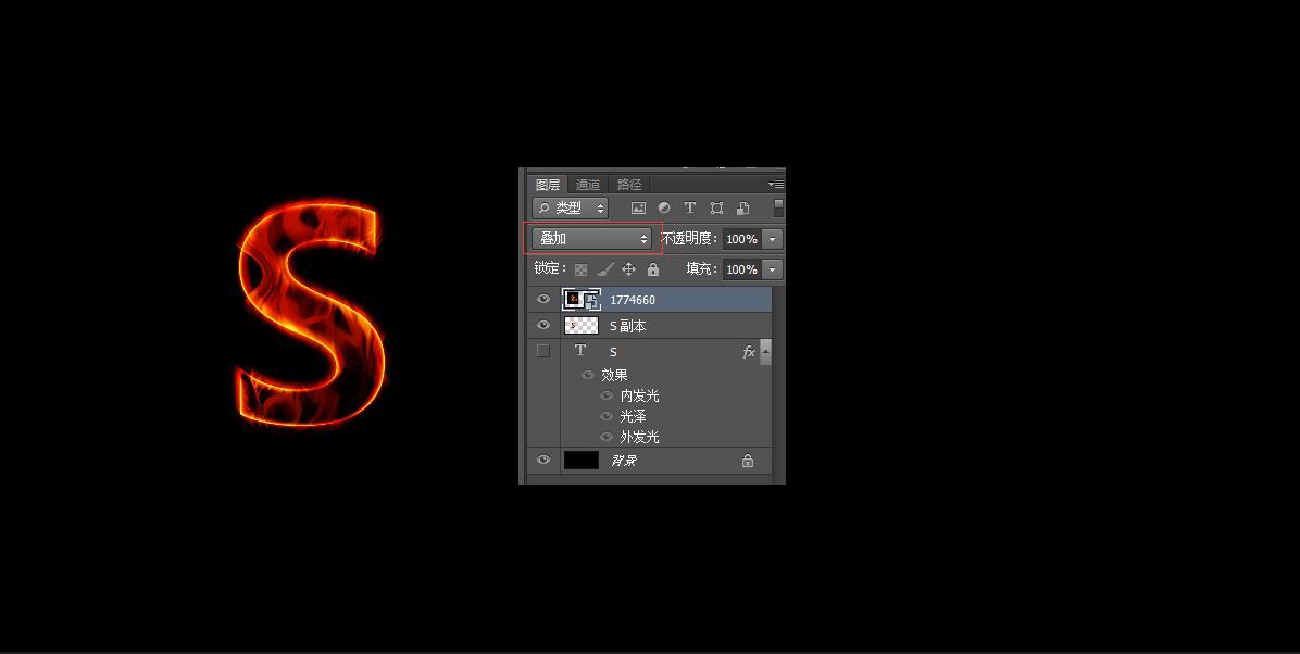 Photoshop快速制作精美的火焰字