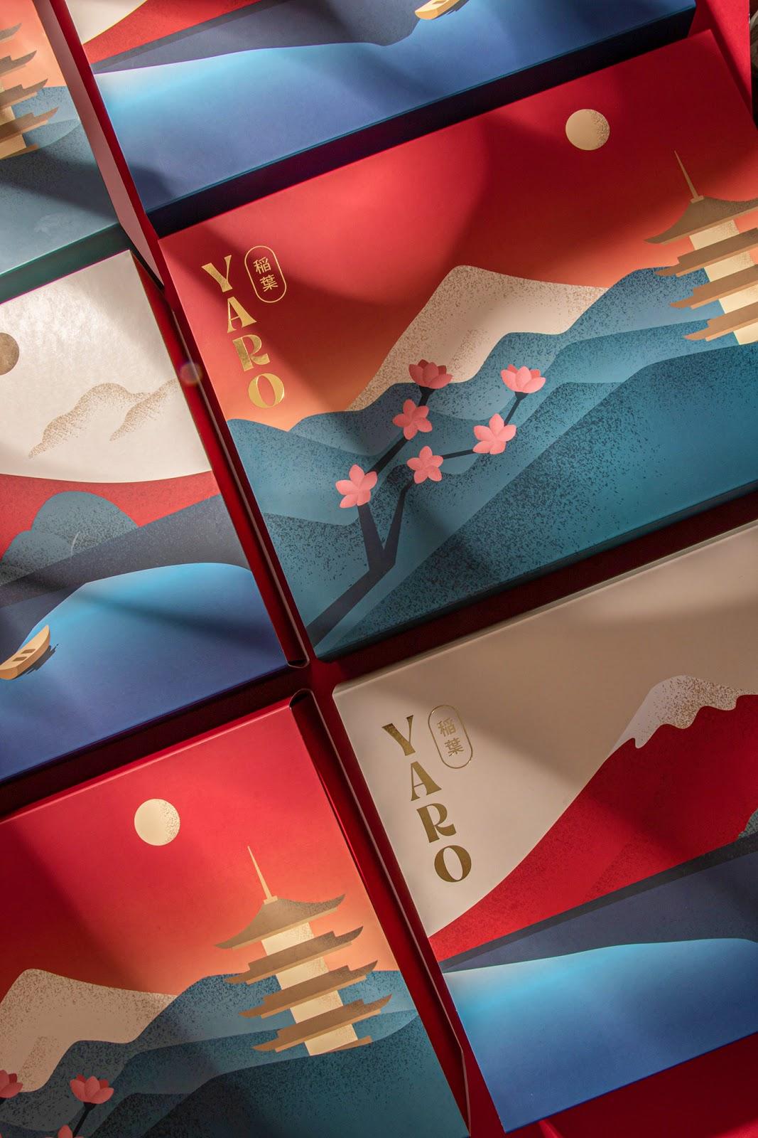 浓浓日式风格!Yaro寿司品牌形象设计