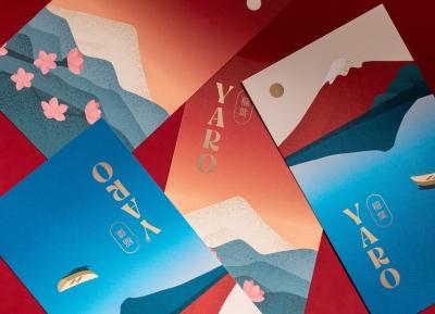 浓浓日式风格!Yaro寿司品牌形象w88手机官网平台首页