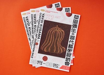 4款来自香港的中文画册版式w88手机官网平台首页