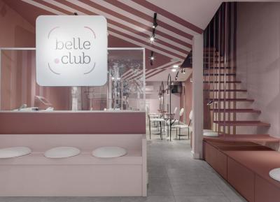 Belle.Club美发沙龙店面w88手机官网平台首页
