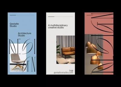Gestalte建筑工作室品牌w88手机官网平台首页