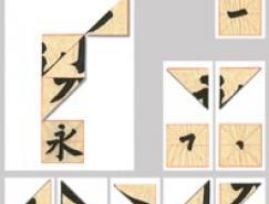 <font color='#000080'>靳埭强设计奖2004获奖作品欣赏三</font>