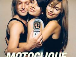 MOTOROLA手机性感海报欣赏