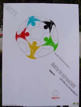 足球报贴设计欣赏(六)