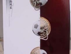 足球報貼設計欣賞(七)