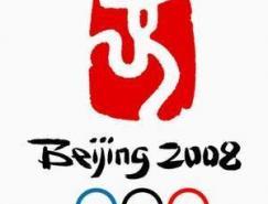 北京2008奥运标志设计作品集