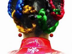 北京2008主题招贴澳门金沙真人大赛获奖作品