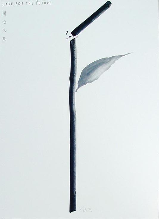 国际资讯_国际著名设计师靳埭强先生部分作品(4) - 设计之家
