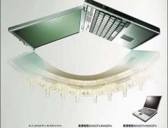 昭陽筆記本廣告設計(2)
