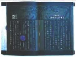 """中國最美的書-""""六展""""獲獎作品展示"""