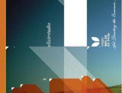 平面设计鉴赏--方格子系列设