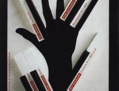 霍尔戈·马蒂斯的海报设计(2)