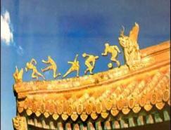北京2008年奧運會宣傳海報