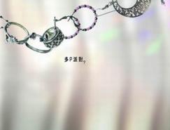 金犢獎獲獎作品—中華電信