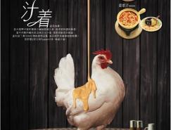 香港平面廣告欣賞(3)