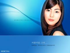 韓國化妝品廣告欣賞