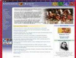 全球500强网站截图欣赏(12)