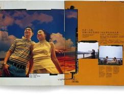 中國風格的畫冊(2)