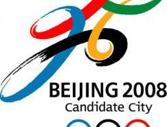 陈绍华和2008北京申奥标志